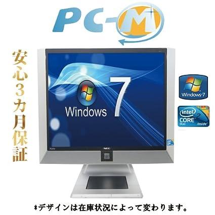 Desknote Nec Mate MF-7 Core 2 Duo E8400 3.0Ghz, 2Gb DDR3, 80GB, LCD 17 inch giá rẻ.