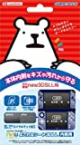 new3DSLL用本体内側保護シート『newよごれなシート3DLL(内側用)』