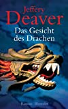 Das Gesicht des Drachen: Roman