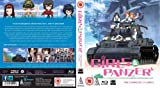 Image de GIRLS UND PANZER COLLECTION
