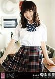 AKB48 公式生写真 ハロウィン・ナイト 劇場盤 さよならサーフボード Ver. 【高橋朱里】
