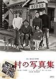 ¼�μ̿��� [DVD]