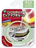 【2009夏 限定品】 ピップ マグネループ NATURE COLOR ソフトフィット レギュラータイプ 45cm ピースグリーン
