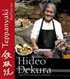Teppanyaki Barbecue: Japanese Cooking on a Hotplate (1741105803) by Dekura, Hideo