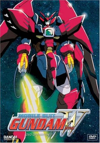 Mobile Suit Gundam Wing: Operation 7 [DVD]