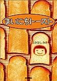 �ޤ��ˤ��ȡ����� (Rucola books)