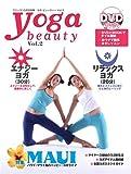 ヨガ・ビューティー 2 [DVD付]