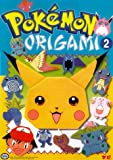 img - for Pokemon Origami, Volume 2 book / textbook / text book
