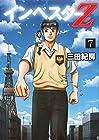 インベスターZ 第7巻 2015年02月23日発売