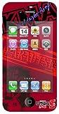 喧嘩番長5 スキンシール iPhone4 03