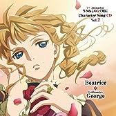 TVアニメーション「うみねこのなく頃に」キャラクターソング vol.2
