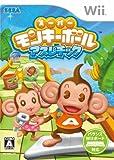 echange, troc Super Monkey Ball Athletic[Import Japonais]