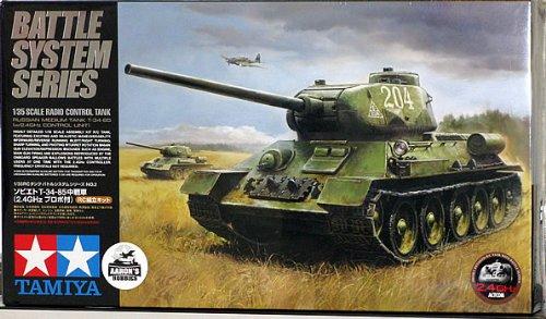 Tamiya 1/35 RC Tank Russian M/T T34/85 Kit w/2.4GHz Tx/Rx