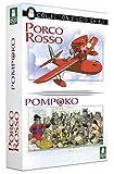 echange, troc Porco Rosso / Pompoko - Coffret 2 DVD