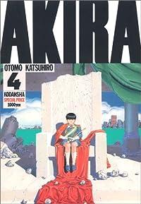AKIRA(4) (KCデラックス 14)
