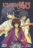 echange, troc Kenshin : La série - Volume 1 - 3 épisodes VF