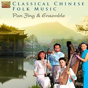 Classical Chinese Folk Music