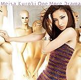 黒木メイサ CD 「One More Drama(初回限定盤)(DVD付)」