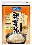 FANCL 発芽米 950g×6袋
