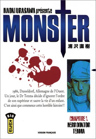 Monster. (1) : Herr Doktor Tenma