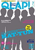 QLAP! (クラップ) 2012年 07月号 [雑誌]