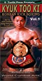 Kyuktooki : Korean Kickboxing Vol 1 [VHS]