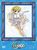 D・N・ANGEL Sky Target.10(初回限定生産) [DVD]