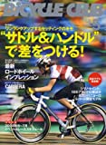 BiCYCLE CLUB (バイシクル クラブ) 2008年 05月号 [雑誌]