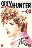 echange, troc Tsukasa Hojo - City Hunter, Tome 2 :