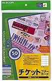 ELECOM フリーカード (1シート5面×10シート入:50枚) MT-5F50