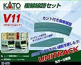 Nゲージ 20-870 V11 複線線路セット (R414/381)