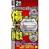 Kashimura [ カシムラ ] ドア傷防止 静電気軽減シート 2枚 [ 品番 ] KE56