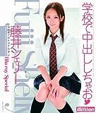 �ع�����Ф������㤪 ƣ�楷��� Special [Blu-ray]