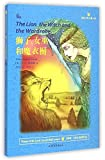 Image of The Lion the Witch and the wardrobe (Chinese Edition)
