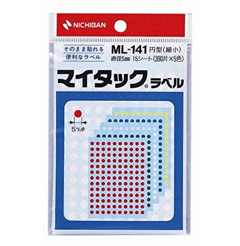 ニチバン マイタック カラーラベル 5mm ML141-10P 10個 混色