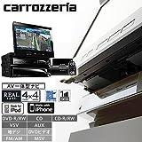 Pioneer carrozzeria サイバーナビ 大容量HDD80GB 1D+1Dメインユニット7.0型ワイドVGAインダッシュ地デジ対応 AVIC-VH9990