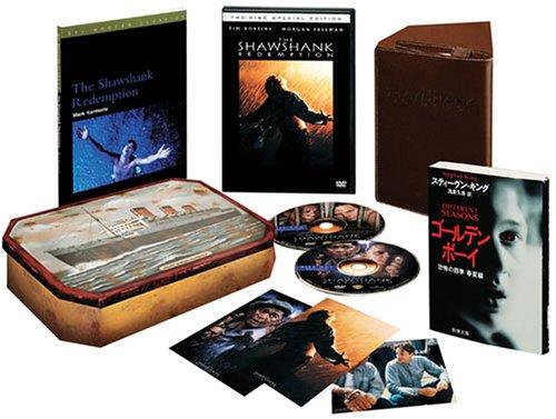 ショーシャンクの空に 公開10周年メモリアル・ボックス (初回限定生産) [DVD]