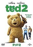 テッド2[DVD]
