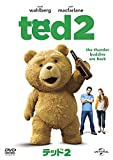 テッド2 [DVD] ランキングお取り寄せ