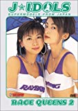 echange, troc J-Idols - Race Queens 2 [Import USA Zone 1]