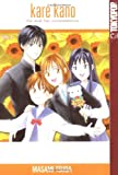 Kare Kano: His and Her Circumstances, Vol. 4 (1591820596) by Masami Tsuda
