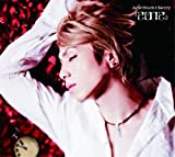 『2012』(DVD付B)