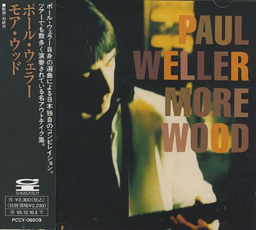 Paul Weller - More Wood - Zortam Music