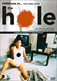 echange, troc The Hole (Dong) [Import USA Zone 1]