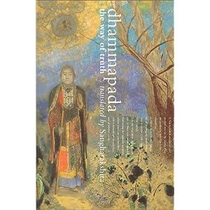Dhammapada  - Sangharakshita
