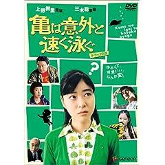 �T�͈ӊO�Ƒ����j�� �f���b�N�X�� [DVD]