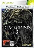 DINO CRISIS 3 Xbox プラチナコレクション
