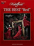 "ピアノソロ Kalafina THE BEST ""Red"