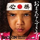 BACK-ON ONE_STEP