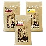 タイプ4(R)スペシャルティ珈琲大入り福袋(Qマンデ・ウィラEX・スウィート/各500g) <挽き具合:豆のまま>